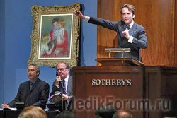 Вчерашние торги Sotheby`s вывели современное искусство в лидеры
