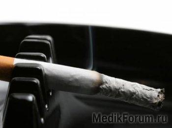 Евросоюз закурит самогаснущие сигареты
